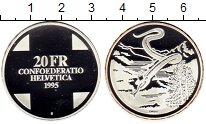 Изображение Монеты Швейцария 20 франков 1995 Серебро Proof- Год Змеи