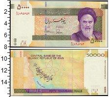 Изображение Банкноты Азия Иран 50000 риалов 2007  UNC-