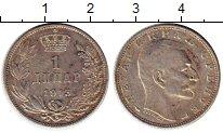 Изображение Монеты Европа Сербия 1 динар 1915 Серебро XF