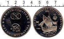 Изображение Монеты Россия Медаль 1994 Медно-никель Proof- 250 лет открытия Рус