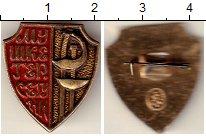 Изображение Значки, ордена, медали СССР Значок 0 Алюминий UNC-