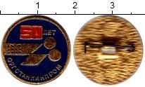 Изображение Значки, ордена, медали СССР Значок 1969 Алюминий UNC-