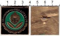 Изображение Значки, ордена, медали СССР Значок 1974 Алюминий UNC-