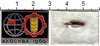 Изображение Значки, ордена, медали СССР Значок 1966 Алюминий UNC-