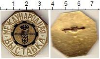 Изображение Значки, ордена, медали СССР Значок 1966 Алюминий XF