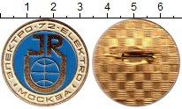 Изображение Значки, ордена, медали СССР Значок 1972 Алюминий UNC-