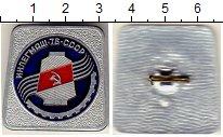 Изображение Значки, ордена, медали СССР Значок 1976 Алюминий UNC-