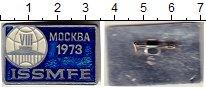 Изображение Значки, ордена, медали СССР Значок 1973 Алюминий UNC-
