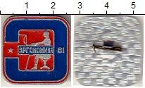 Изображение Значки, ордена, медали СССР Значок 1981 Алюминий UNC-