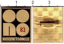 Изображение Значки, ордена, медали СССР Значок 1983 Алюминий UNC-