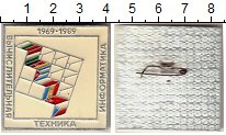 Изображение Значки, ордена, медали СССР Значок 1989 Алюминий XF