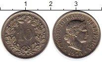 Изображение Монеты Европа Швейцария 10 рапп 1974 Медно-никель XF
