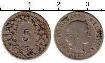 Изображение Монеты Швейцария 5 рапп 1883 Медно-никель VF