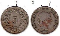 Изображение Монеты Швейцария 5 рапп 1898 Медно-никель XF