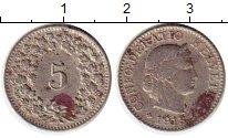 Изображение Монеты Швейцария 5 рапп 1913 Медно-никель VF