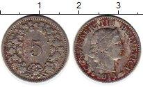 Изображение Монеты Швейцария 5 рапп 1914 Медно-никель XF-