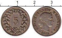 Изображение Монеты Швейцария 5 рапп 1915 Медно-никель XF В