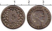 Изображение Монеты Европа Швейцария 5 рапп 1920 Медно-никель XF