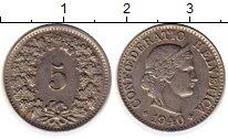 Изображение Монеты Европа Швейцария 5 рапп 1940 Медно-никель UNC-