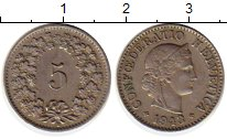 Изображение Монеты Европа Швейцария 5 рапп 1943 Медно-никель XF