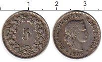 Изображение Монеты Швейцария 5 рапп 1946 Медно-никель XF