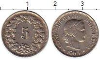 Изображение Монеты Европа Швейцария 5 рапп 1954 Медно-никель XF