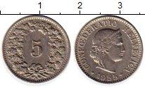 Изображение Монеты Европа Швейцария 5 рапп 1955 Медно-никель XF