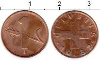 Изображение Монеты Европа Швейцария 1 рапп 1952 Бронза XF