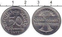 Изображение Монеты Германия Веймарская республика 50 пфеннигов 1922 Алюминий UNC-