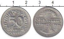 Изображение Монеты Веймарская республика 50 пфеннигов 1921 Алюминий UNC- J