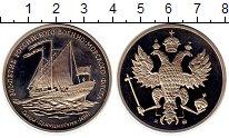 Изображение Монеты Россия Медаль 1996 Медно-никель Proof- 300 лет Российскому