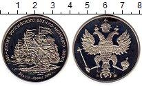 Изображение Монеты СНГ Россия Медаль 1996 Медно-никель Proof-