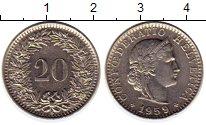 Изображение Монеты Швейцария 20 рапп 1959 Медно-никель XF