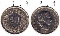 Изображение Монеты Швейцария 20 рапп 1960 Медно-никель XF
