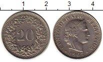 Изображение Монеты Швейцария 20 рапп 1967 Медно-никель XF