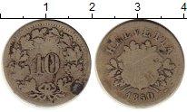 Изображение Монеты Европа Швейцария 10 рапп 1850 Серебро VF