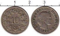 Изображение Монеты Швейцария 10 рапп 1908 Медно-никель VF