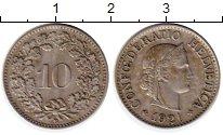Изображение Монеты Швейцария 10 рапп 1921 Медно-никель XF