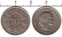 Изображение Монеты Швейцария 10 рапп 1946 Медно-никель XF