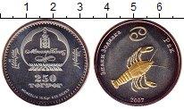 Изображение Монеты Азия Монголия 250 тугриков 2007 Серебро Proof-