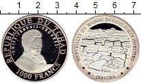 Изображение Монеты Африка Чад 1000 франков 1999 Серебро Proof