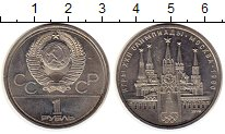 Изображение Монеты СССР 1 рубль 1978 Медно-никель UNC- Олимпиада в Москве,К