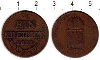 Изображение Монеты Австрия 1 крейцер 1816 Медь VF А