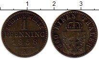 Изображение Монеты Германия Пруссия 1 пфенниг 1858 Медь XF