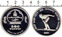 Изображение Монеты Азия Монголия 500 тугриков 2001 Серебро Proof