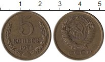 Изображение Монеты Россия СССР 5 копеек 1976 Латунь XF