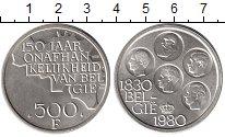 Изображение Монеты Бельгия 500 франков 1980 Серебро UNC