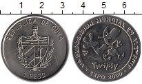 Изображение Монеты Куба 1 песо 1998 Медно-никель UNC- ЭКСПО 2000, Twipsy