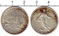 Изображение Монеты Европа Франция 1 франк 1918 Серебро XF