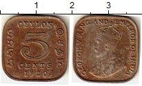 Изображение Монеты Цейлон 5 центов 1920 Медно-никель XF Георг V